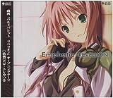 Emphatic -REVELLION- (¥ 3,280)