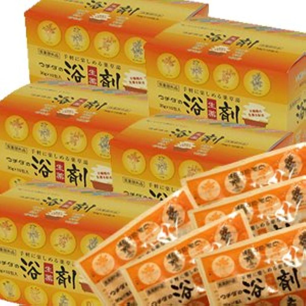 陸軍真似る蒸し器【5箱50包+10包】 ウチダの浴剤 30g×10包入×5個(50包)+10包おまけ付き