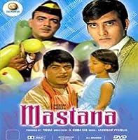 Mastana (1970) (Hindi Film/Bollywood Movie/Indian Cinema DVD) [並行輸入品]