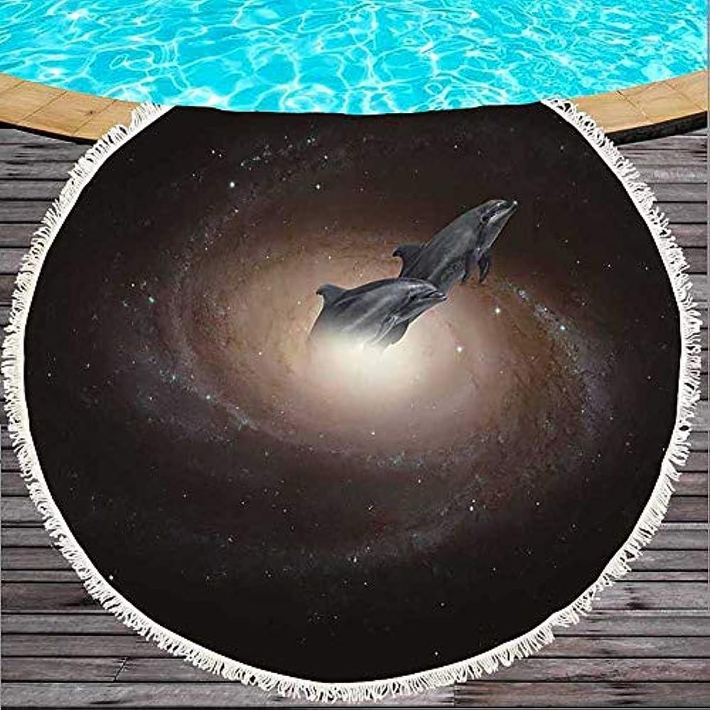 さようなら全能しなやかイルカラウンドビーチタオルプリントマイクロファイバークジラ毛布付きタッセルヨガピクニックマット150 cm (色 : 5, サイズ : 150CM)