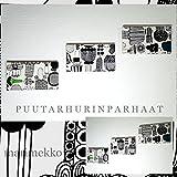 ファブリックパネル アリス marimekko PUUTARHURIN PARHAAT プータルフリン・パルハート 40×22×2.5cm 3枚セット マリメッコ インテリアボード 壁掛け 北欧 【同梱可】