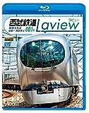 西武鉄道 001系 Lavie 特急ちちぶ 池袋~西武秩父  【Blu-ray Disc】