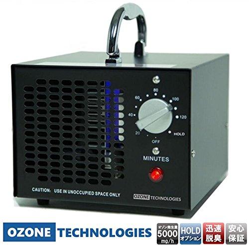 【最新上位機種】 オゾン発生量5000mg 業務用オゾン脱臭器 【日本仕様・電気用品安全法準拠】 オゾン発生器 空気清浄機
