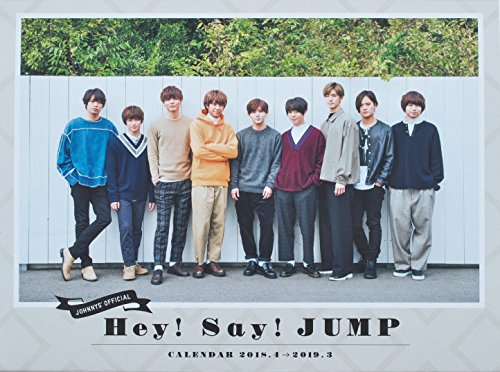 Hey! Say! JUMP カレンダー 2018.4→20...