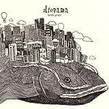米津玄師/diorama [CD+DVD][2枚組] 【オリコンチャート調査店】 ■2012/5/16 発売 ■DGLA-10016