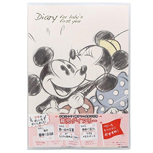 サンスター文具『ディズニー 育児ダイアリー ミッキー&ミニー B5』