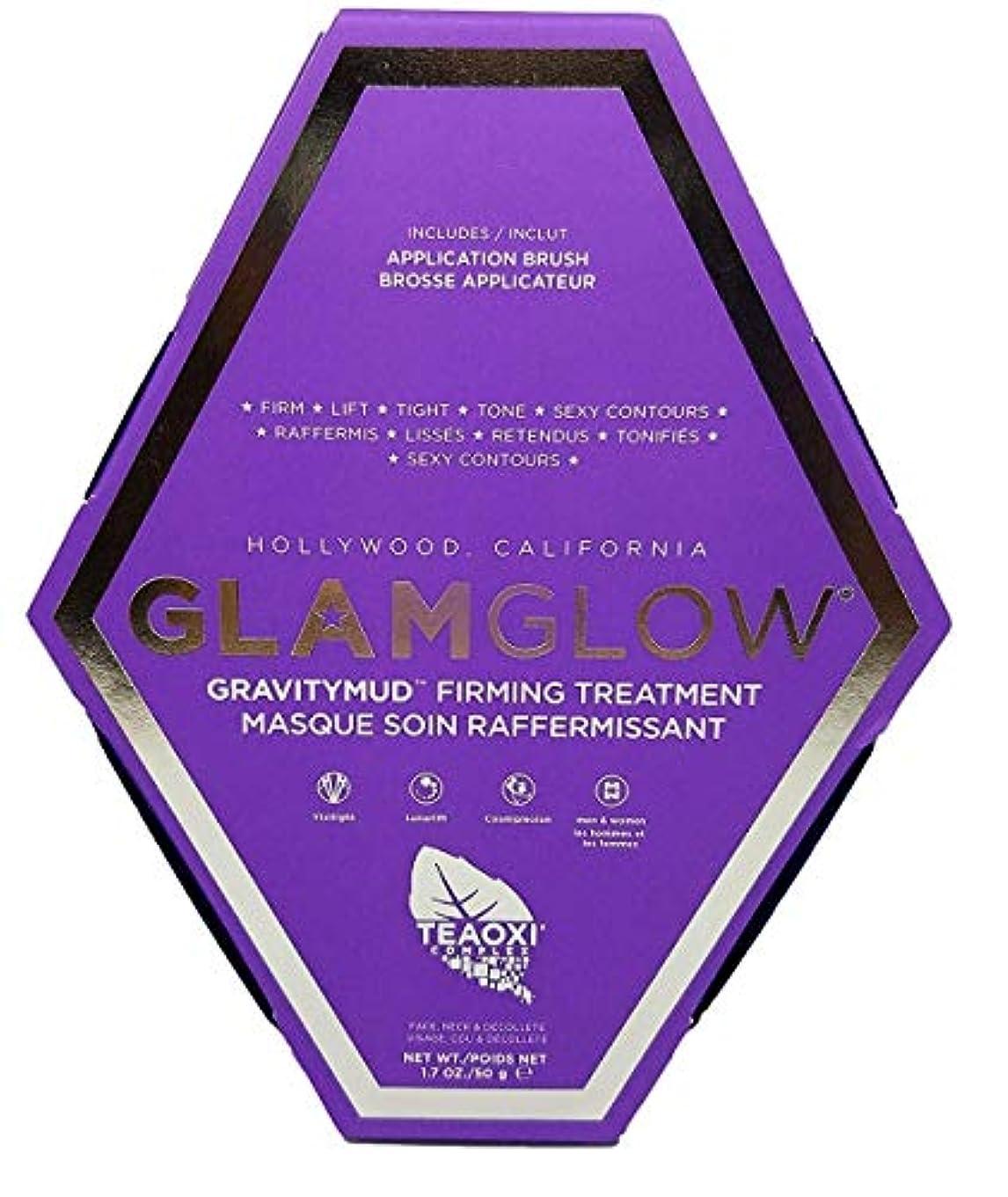 グラムグロウ グラヴィティマッドファーミングトリートメント パープル 40g[001322][並行輸入品]