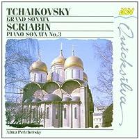 Tchaikovsky;Grand Sonata No