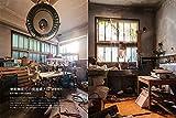美しい廃墟—日本編— 耽美な世界観を表す日本の廃墟たち 画像