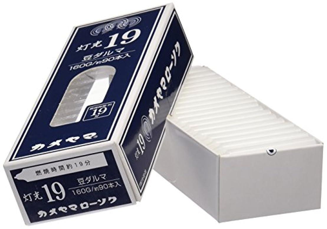クラック記念シングル灯光19 カメヤマ 豆 160g