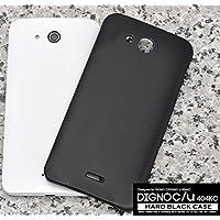 PLATA DIGNO C/DIGNO U 404KC スマホケース ハードケース 【 ブラック 】 シンプル 無地 保護 ハード 背面 背面型 バックケース