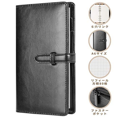 Cahietlo システム手帳 A6手帳 6穴リング ビジネスノート B07V6GV5GR 1枚目