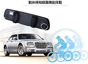 Gセンサー内蔵 バックカメラ付き 1080P ルームミラー型 ドライブレコーダー ORG-RMH703
