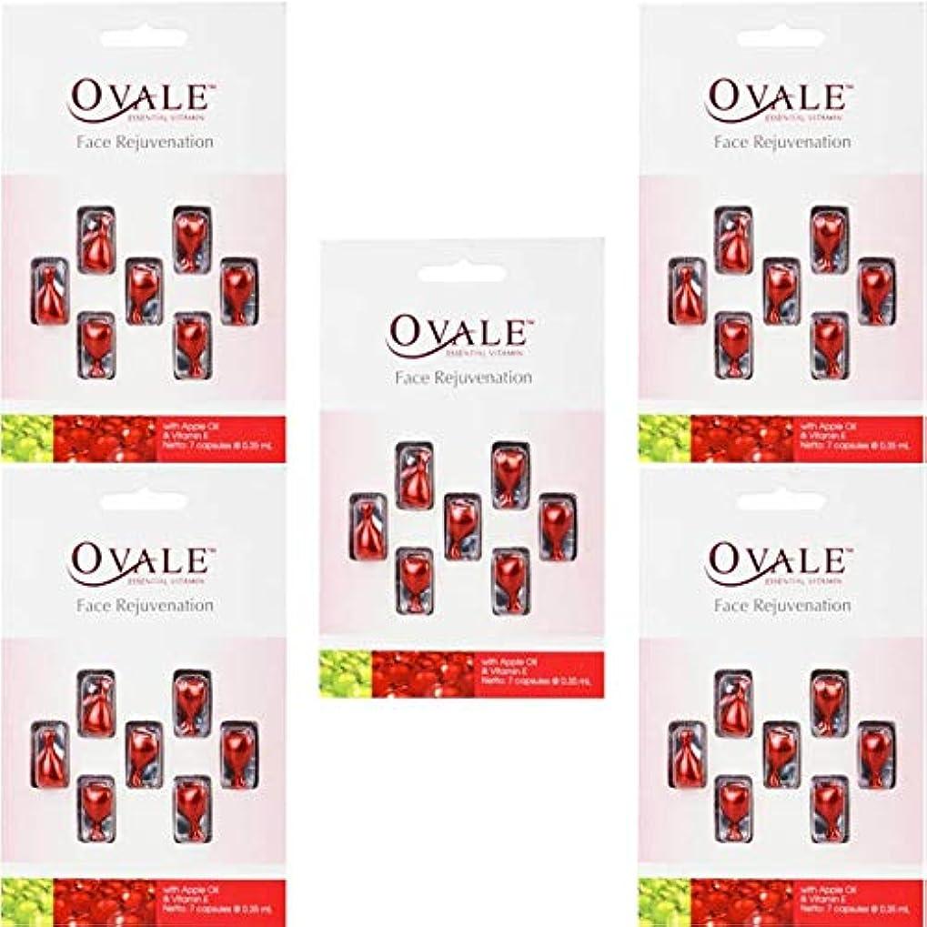 ウォーターフロント強化先例Ovale オーバル フェイシャル美容液 essential vitamin エッセンシャルビタミン 7粒入シート×5枚セット アップル [海外直送品]
