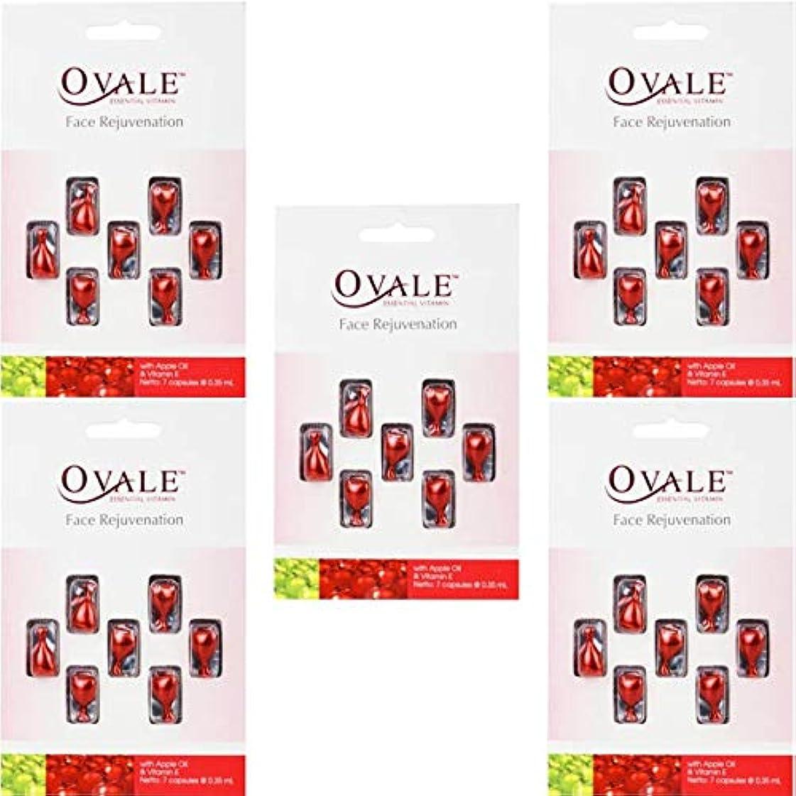 敬礼部分的に絵Ovale オーバル フェイシャル美容液 essential vitamin エッセンシャルビタミン 7粒入シート×5枚セット アップル [海外直送品]