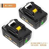 LENOGE マキタ BL1860B 互換 バッテリー 18V 6A [二個セット] MAKITA BL1830 BL1840 BL1860 A-60464 対応 電動工具 電池パック 内部抵抗45〜60ΩのA級セル採用 [18ヵ月保証]