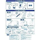 クリヤープラ板 B4サイズ 厚さ0.3mm【10枚セット】
