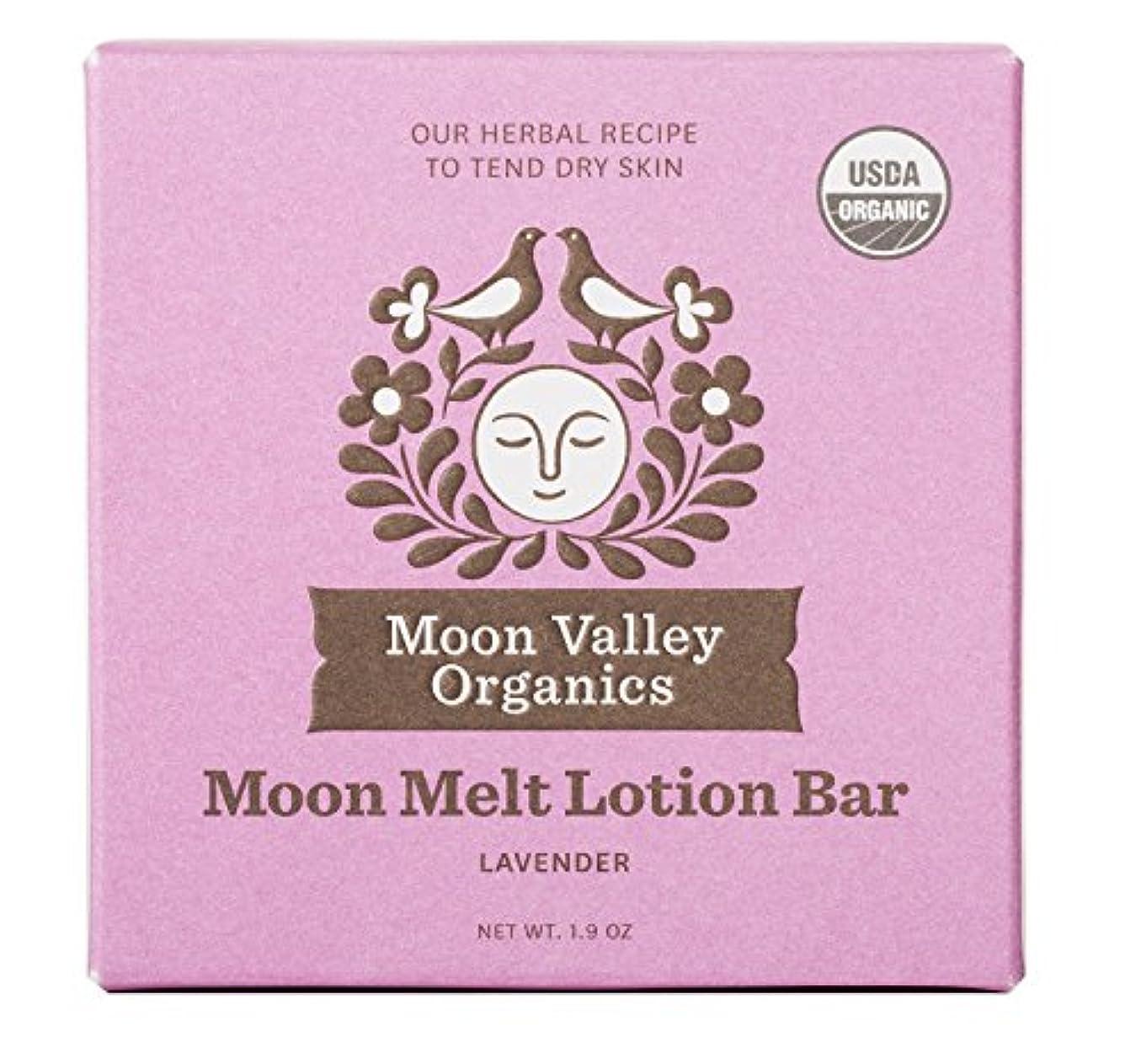 睡眠引き出す土器Moon Valley Organics - Lavender Moon Melt Lotion Bar 1.9 oz. - Lavender by Moon Valley Organics [並行輸入品]