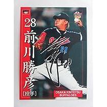 BBM2002 大阪近鉄バファローズ サインパラレル No.18 前川勝彦