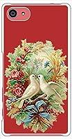 sslink SO-02H Xperia Z5 Compact エクスぺリア ハードケース ca1301-5 ハト 鳩 LOVE スマホ ケース スマートフォン カバー カスタム ジャケット docomo
