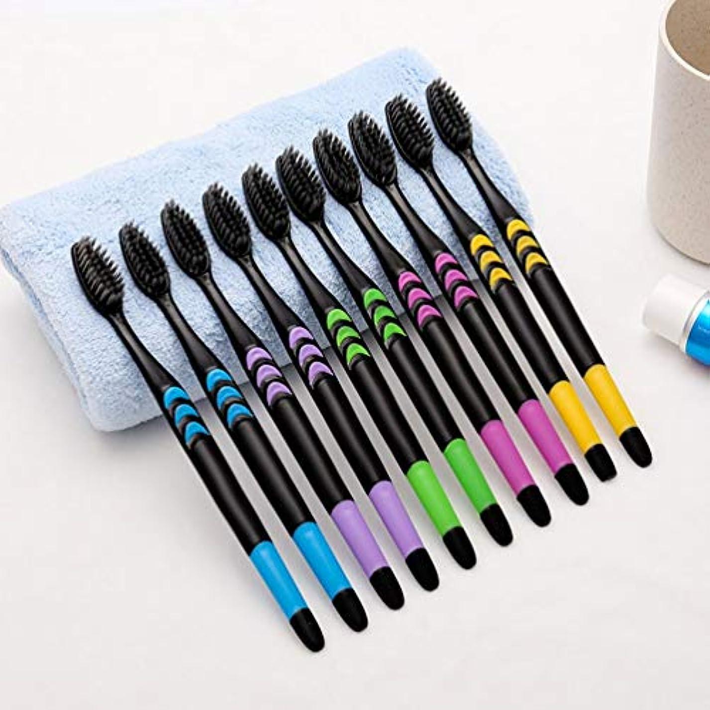 ぜいたくワット一般的な10ピースセットホーム家族大人の滑り止めの歯ブラシポータブルソフト歯ブラシクリーニング歯ガードツール - 黒三日月