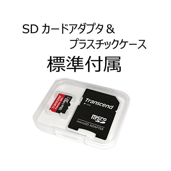 【Amazon.co.jp限定】Transce...の紹介画像3