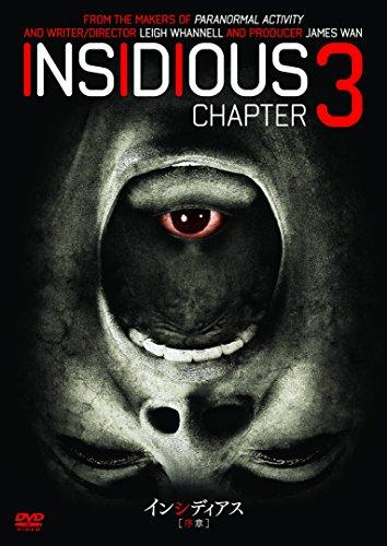 インシディアス 序章 [DVD]の詳細を見る