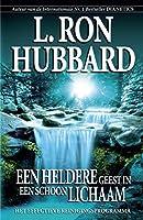 Clear Body Clear Mind (Dutch Edition Een Heldere Geest In Een Schoon Lichaam Het Effectieve Reinigingsprogramma) [並行輸入品]