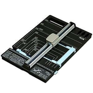 プラス 裁断機 スライドカッター ハンブンコ A4 PK-813 26-477