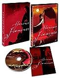 映画「フラメンコ・フラメンコ」[DVD]