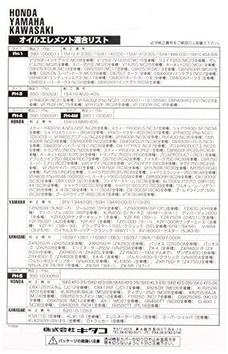 キタコ(KITACO) オイルエレメント(FH-4) VFR400R NC30 CB400SF/H-VTEC 390-1000041