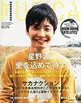 MUSICA (ムジカ) 2013年 02月号 [雑誌]