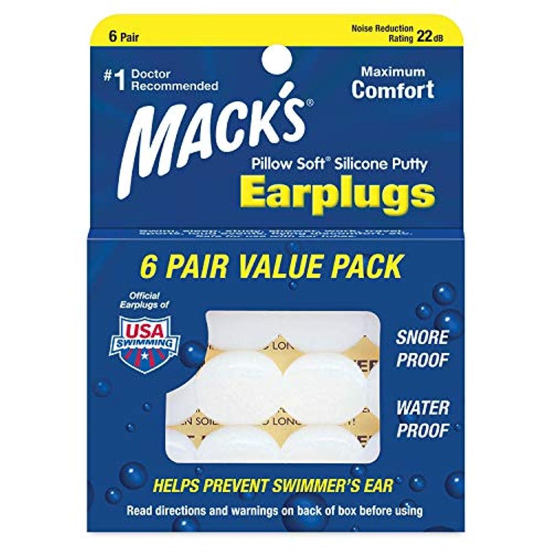 生き残りますアンティークマックスピロー(Macks Pillow) シリコン ソフト 耳栓 NRR22【正規輸入品】