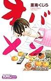 コミックス / 亜南 くじら のシリーズ情報を見る