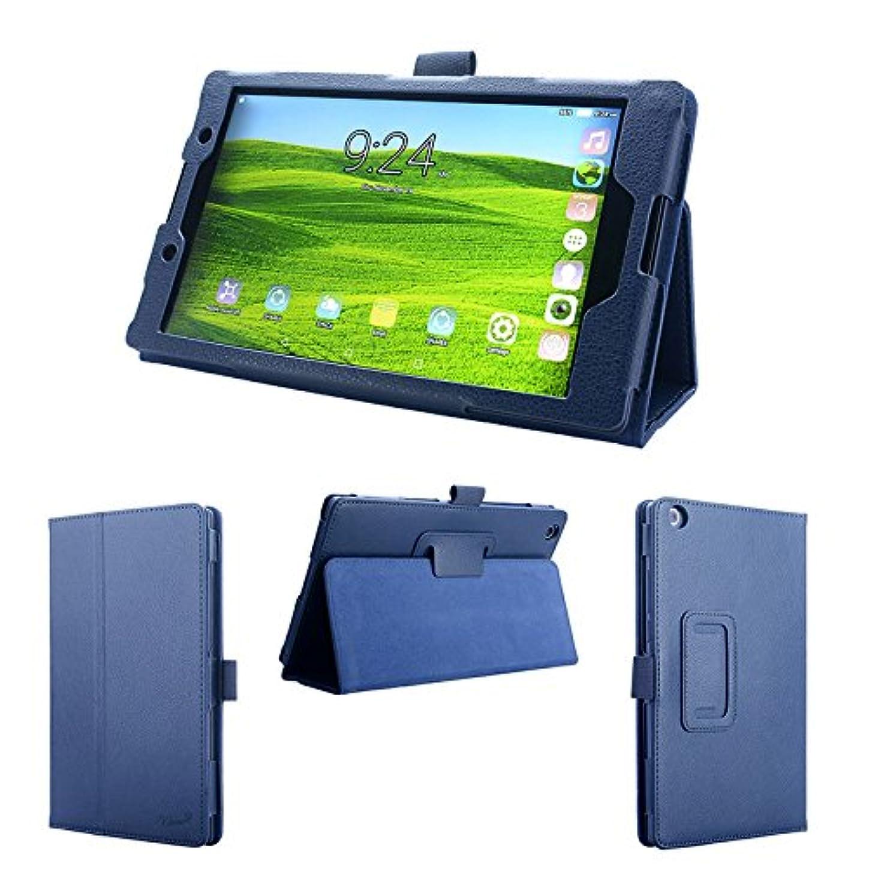 カカドゥ長椅子非公式wisers Lenovo SoftBank ソフトバンク Y!mobile ワイモバイル TAB2, TAB3 601LV 602LV 8インチ タブレット 専用 ケース カバー ダークブルー