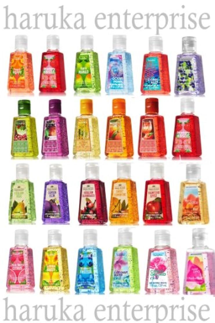 浴室平和シンプルなBath & Body Works ◆haruka enterprise特選ポケットサイズ抗菌ハンドジェル24個&ホルダー6個◆ [海外直送品]