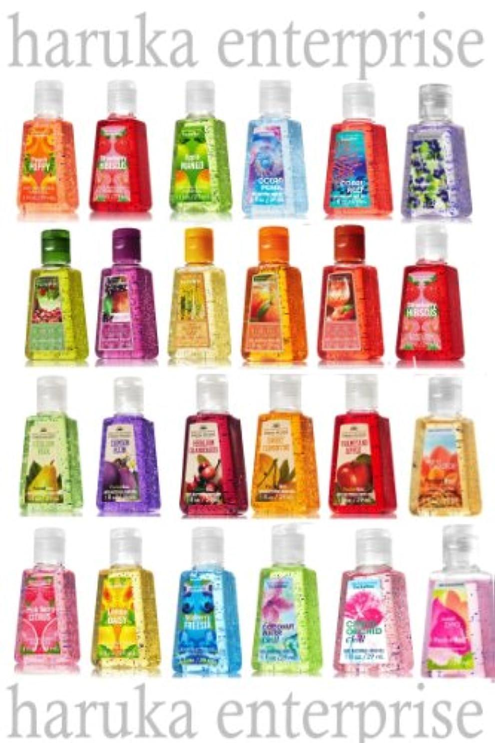 ミル慎重に岸Bath & Body Works ◆haruka enterprise特選ポケットサイズ抗菌ハンドジェル24個&ホルダー6個◆ [海外直送品]