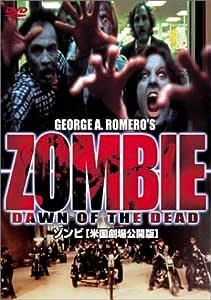 ゾンビ 米国劇場公開版 GEORGE A ROMERO'S DAWN OF THE DEAD ZOMBIE [DVD]
