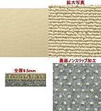 家庭用防音タイルカーペット40センチ角10枚セットJT-200TFナチュラル
