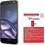 モトローラ スマートフォン Moto Z 64GB ブラック / ゴールド 国内正規代理店  AP3827AE7J4 &ワイモバイル(Y!mobile) マイクロSIM スターターキット
