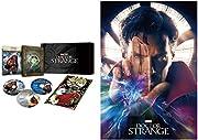 【Amazon.co.jp限定】ドクター・ストレンジ MovieNEXプレミアムBOX:数量限定商品 [ブルーレイ3D+ブルーレイ+DVD+デジタルコピー(クラウド対応)+MovieNEXワールド](B3オリジナルポスター) [Blu-ray]