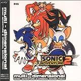ソニック・アドベンチャー2 — オリジナル・サウンドトラック