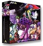 超時空要塞マクロス DVDボックス Part-2