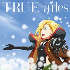TRUE「ailes」のジャケット画像