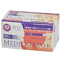 川西工業 クリーンベルズ メディカルマスク 3PLY レディース 50枚入 ホワイト フリー 【3層式】 #7031