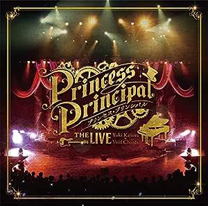 【メーカー特典あり】 『プリンセス・プリンシパル THE LIVE Yuki Kajiura×Void_Chords』LIVE CD (ステッカー(ライブキービジュアル使用))