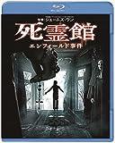 死霊館 エンフィールド事件 ブルーレイ&DVDセット[Blu-ray/ブルーレイ]