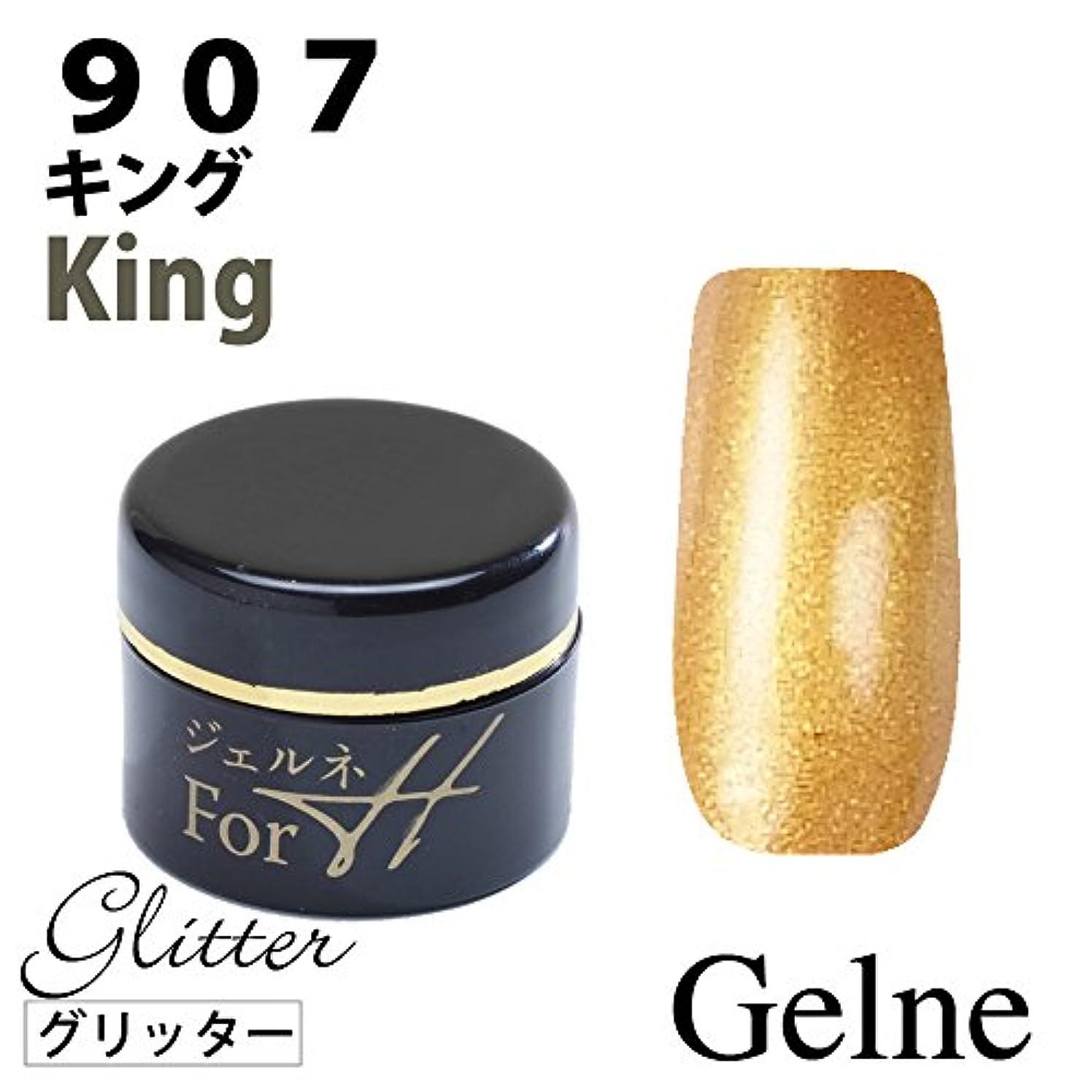 Gelneオリジナル キング カラージェル 5g LED/UV対応