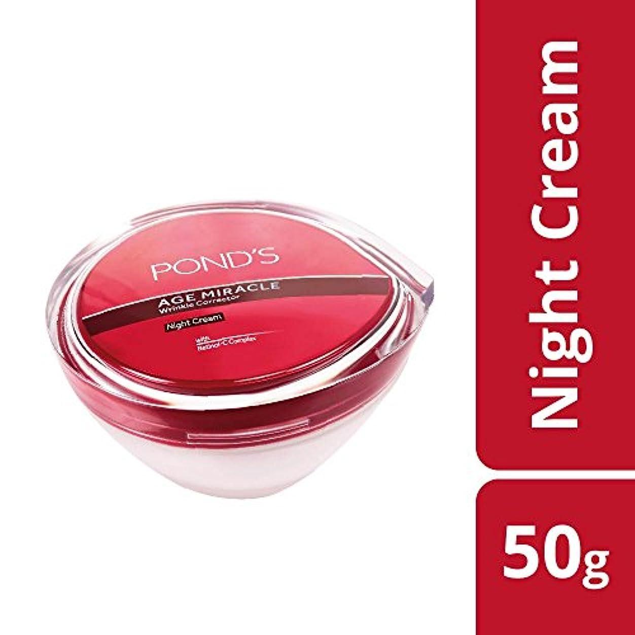 流行している受益者元気Ponds Age Miracle Wrinkle Corrector Night Cream, 50g