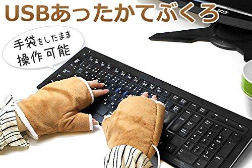 ティー・エム・ワイ USBウォーマー・暖房器具 WG-GL01PK